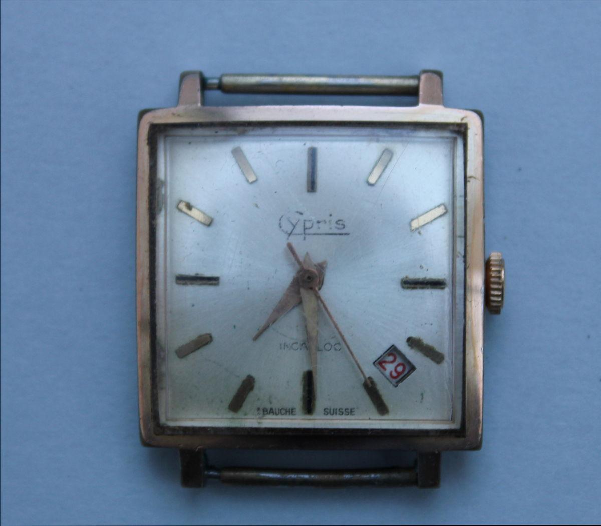 Cypris suisse herrenarmbanduhr 1960er jahre ebay for Interieursuisse stellen